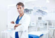 深圳怎么办理医疗器械许可证,有哪些流程及条件_52代办网